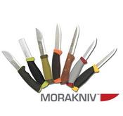 Ножи Mora of Sweden